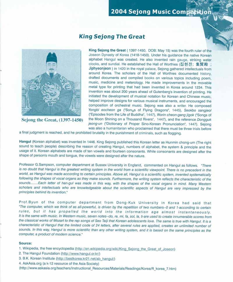 King Sejong Hangul Sejong Society About King