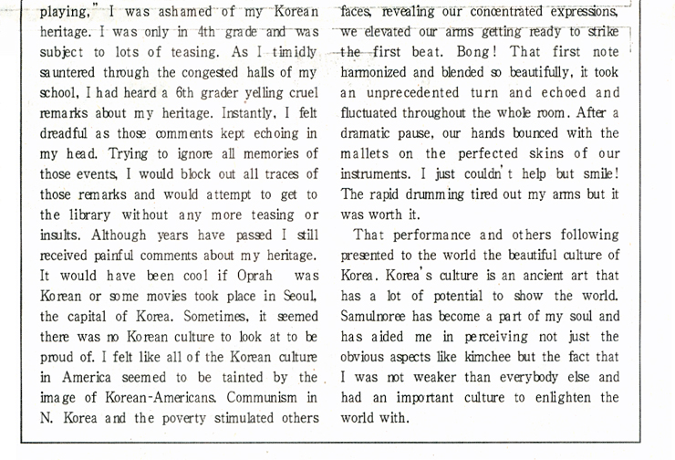 korea times north korea essay contest This i believe essay contest  of goods entering north korea from china  times: united nations sanctions on north korea for its nuclear and weapons.